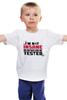 "Детская футболка ""I am not Insane (Gamer)"" - gamer, игрок, not insane, я не сумасшедший"