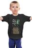 """Детская футболка классическая унисекс """"Мир, труд, май!"""" - юмор, приколы, batman, весна, май, бэтман"""