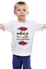 """Детская футболка классическая унисекс """"несу боль"""" - цветы, кошки, коты, котики"""
