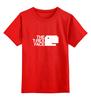 """Детская футболка классическая унисекс """"Мир юрского периода"""" - dino, динозавр, t-rex"""