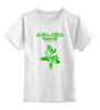 """Детская футболка классическая унисекс """"Восточный стиль (цветок)"""" - арт, цветок, tajlife, восточный стиль"""