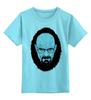 """Детская футболка классическая унисекс """"Heisenberg"""" - во все тяжкие, breaking bad, хайзенберг, хайсенберг"""