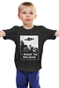 """Детская футболка классическая унисекс """"I Want to Believe (X-Files)"""" - нло, ufo, секретные материалы, дэвид духовны, david duchovny, the x-files"""