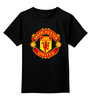 """Детская футболка классическая унисекс """"Manchester United """" - манчестер юнайтед, mu, manchester united, красные дьяволы, мю"""