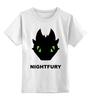 """Детская футболка классическая унисекс """"Ночная Фурия (Night Fury)"""" - ночная фурия, night fury"""