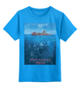 "Детская футболка классическая унисекс ""Piranha / Пираньи"" - девушки, sex, piranha, kinoart, пираньи"