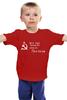 """Детская футболка """"Знамя Победы (9 мая)"""" - 9 мая, день победы"""