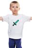"""Детская футболка классическая унисекс """"Minecraft - Меч"""" - minecraft, майнкрафт"""