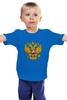 """Детская футболка """"Герб России"""" - патриот, россия, герб, russia, россиянин"""