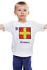 "Детская футболка ""Romeo (R), флаг МСС (eng)"" - море, флаг, яхтинг, мсс, boatstyle"