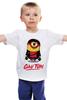 """Детская футболка """"Миньон (Кунг Фьюри)"""" - миньон, minion, gru, kung fury"""