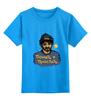 """Детская футболка классическая унисекс """"Понять и простить (толстовка)"""" - прикол, юмор"""