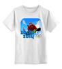 """Детская футболка классическая унисекс """"Putin"""" - россия, сочи, путин, сноуборд, putin"""