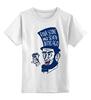 """Детская футболка классическая унисекс """"Пьяный Линкольн"""" - пиво, президент, beer, линкольн, lincoln"""
