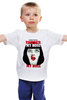 """Детская футболка классическая унисекс """"Мия Уоллес (Ума Турман)"""" - криминальное чтиво, мия уоллес, pulp fictions"""