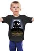 """Детская футболка """"Star Wars"""" - star wars, звездные войны, дарт вейдер"""