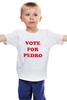 "Детская футболка классическая унисекс ""Vote For Pedro"" - napoleon dynamite, голосуй за педро, наполеон динамит"