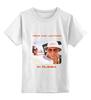 "Детская футболка классическая унисекс ""Fear and Loathing "" - политика"