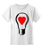 "Детская футболка классическая унисекс ""BIG LAMP! SWITCH ON YOUR LOVE!"" - сердце, любовь, lamp, zogs, switch on your love"