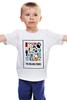 """Детская футболка классическая унисекс """"Рок"""" - рок, the rolling stones"""