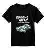 """Детская футболка классическая унисекс """"Running away..Find your freedom..Автомобиль"""" - авто, auto, автомобиль, гонщик"""