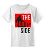 """Детская футболка классическая унисекс """"Dark Side"""" - darth vaider, the dark side, star wars, звездные войны, темная сторона"""