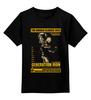 "Детская футболка классическая унисекс ""Generation Iron / Поколение Железа"" - бодибилдинг, шварценеггер, arnold, kinoart, generation iron"