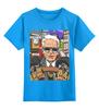 "Детская футболка классическая унисекс ""BEGRISS"" - мода, fashion, дизайнер, karl lagerfeld, карл лагерфельд"