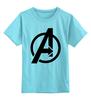 """Детская футболка классическая унисекс """"Avengers"""" - marvel, мстители, avengers"""