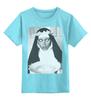 """Детская футболка классическая унисекс """"Surrealistic Amanda Lear"""" - аманда лир, vogue, сальвадор дали, страшно"""