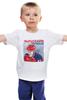 """Детская футболка """"Выпускайте Путина"""" - путин, президент, хоккей, putin, kinoart"""