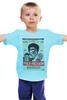 "Детская футболка ""Pulp Fiction "" - tarantino, криминальное чтиво, pulp fiction, квентин тарантино, kinoart"