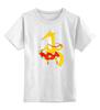 """Детская футболка классическая унисекс """"Лиса-краса """" - мода, любимой, подарок, красавица, хвост, маме, fox, лиса, бусы, горох"""