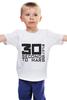 """Детская футболка классическая унисекс """"30 Seconds to Mars"""" - арт, 30stm, alternative rock, тридцать секунд до марса"""
