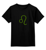 """Детская футболка классическая унисекс """" Непета"""" - homestuck"""
