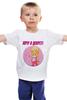 """Детская футболка классическая унисекс """"Хочу в декрет!"""" - baby, беременность, футболки для беременных, футболки для беременных купить, принты для беременных, pregnant"""