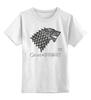 """Детская футболка классическая унисекс """"Game of Thrones"""" - сериал, got, игра престолов, winter is coming, game of thrones, serials"""