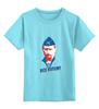 """Детская футболка классическая унисекс """"Путин все путем"""" - путин, putin"""