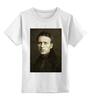 """Детская футболка классическая унисекс """"Навальный Алексей"""" - россия, навальный, политика, блоггер, либерал"""