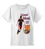 """Детская футболка классическая унисекс """"Cesare-FC Batcelona 80"""" - barcelona, messi, lionel messi"""