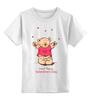"""Детская футболка классическая унисекс """"Happy Valentnine's Day"""" - bear, медведь, мишка, обними меня, hug me"""
