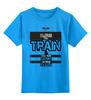 """Детская футболка классическая унисекс """"я люблю тренировки!"""" - gym, шрифт, спортзал, тренировки, грубый"""