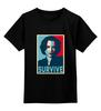"""Детская футболка классическая унисекс """"Дана Скалли (Survive)"""" - x-files, секретные материалы, survive, выживи, дана скалли"""