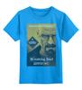 """Детская футболка классическая унисекс """"Breaking Bad"""" - сериалы, кино, во все тяжкие, breaking bad, kinoart"""