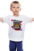 """Детская футболка """"Диванные Войска"""" - интернет, армия, тролль, блогер, диванные войска"""