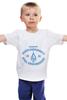 """Детская футболка классическая унисекс """"Мгсу"""""""