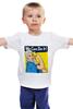 """Детская футболка классическая унисекс """"Daenerys Targaryen (Game of Thrones)"""" - игра престолов, game of thrones, daenerys targaryen, дейенерис таргариен"""