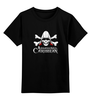 "Детская футболка классическая унисекс ""Ассасин карибского Моря"" - assassin's creed, ассасин, кредо ассасина, assassins"