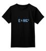 """Детская футболка классическая унисекс """"E=mc2"""" - формула, физика"""