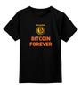 """Детская футболка классическая унисекс """"Bitcoin Club Collection - Satoshi Nakamoto"""" - bitcoinclub, satoshi nakamoto, биткойн, bitcoin"""